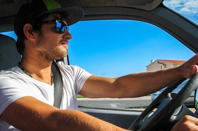 Нямате климатик в колата - има решение